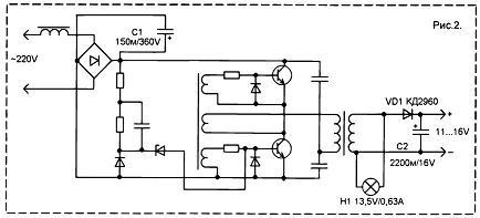 Зарядное Устройство Зу 75-М Инструкция