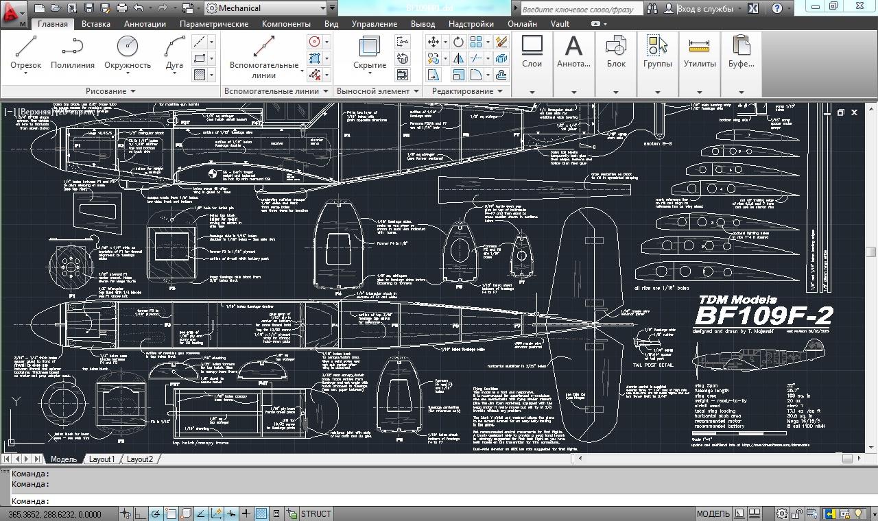 чертеж модели самолета як 3 с размерами каждой детали