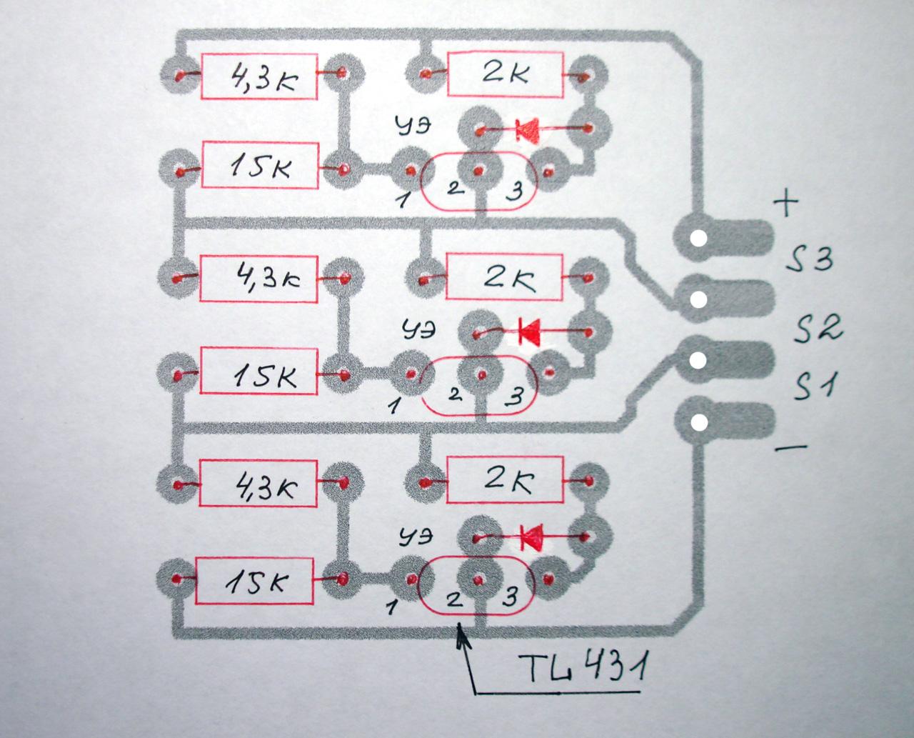 схема индикатора разрядки аккумулятора с 4v