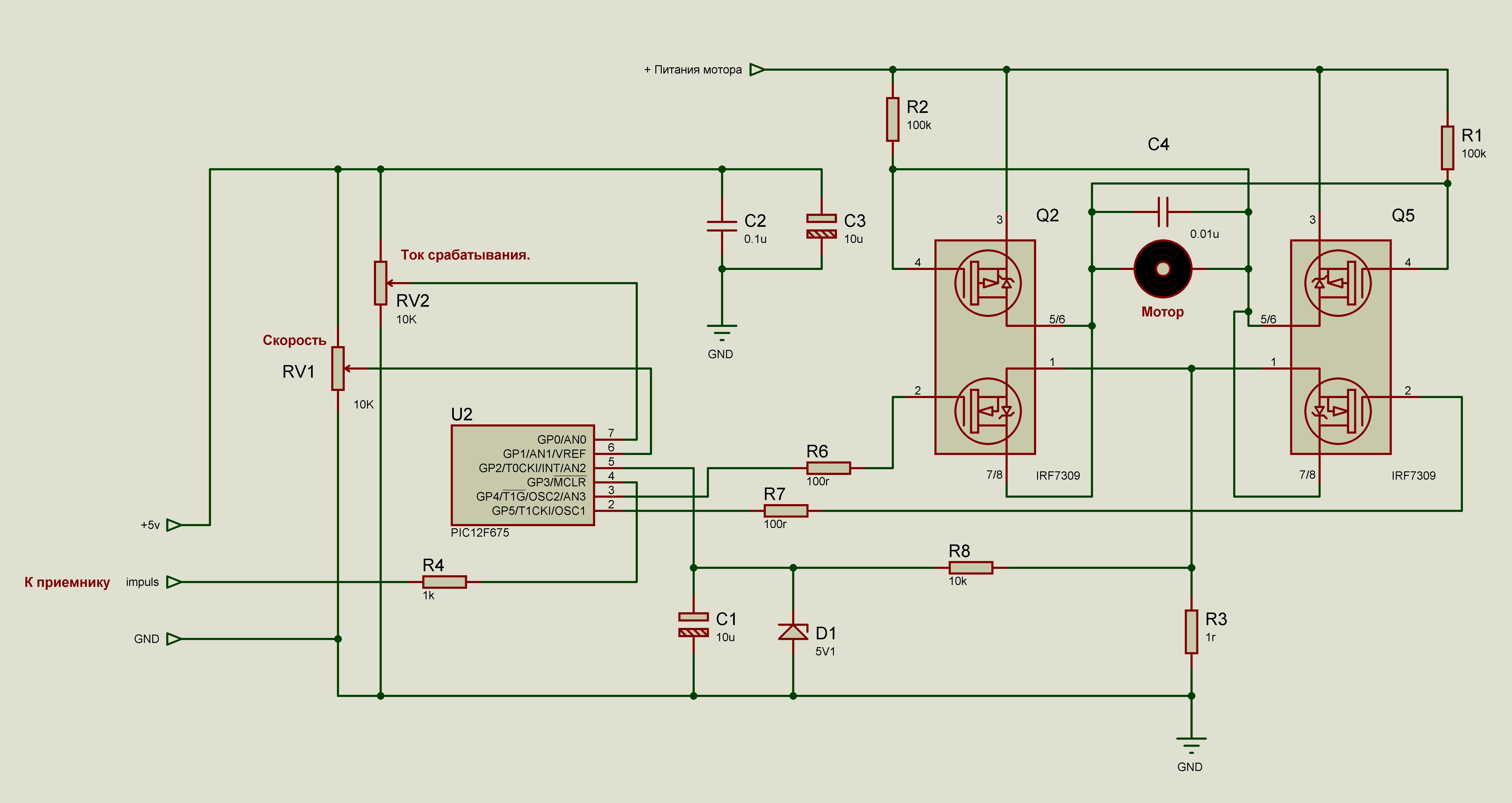 Схемы шим регуляторы оборотов двигателя постоянного тока