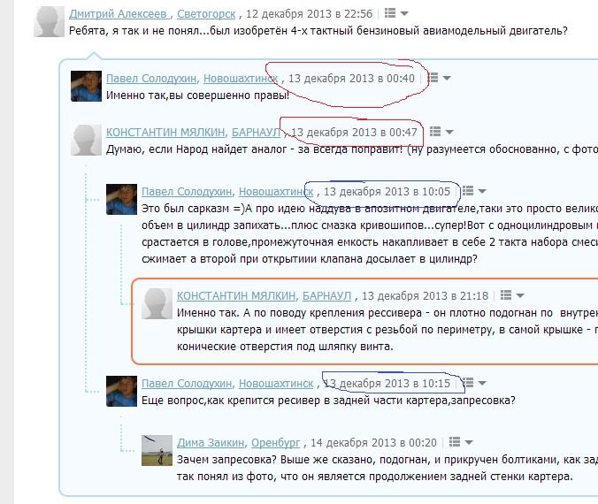 naduvayut-nasosom-v-zhopu-horoshiy-polnometrazhniy-pornofilm-s-perevodom