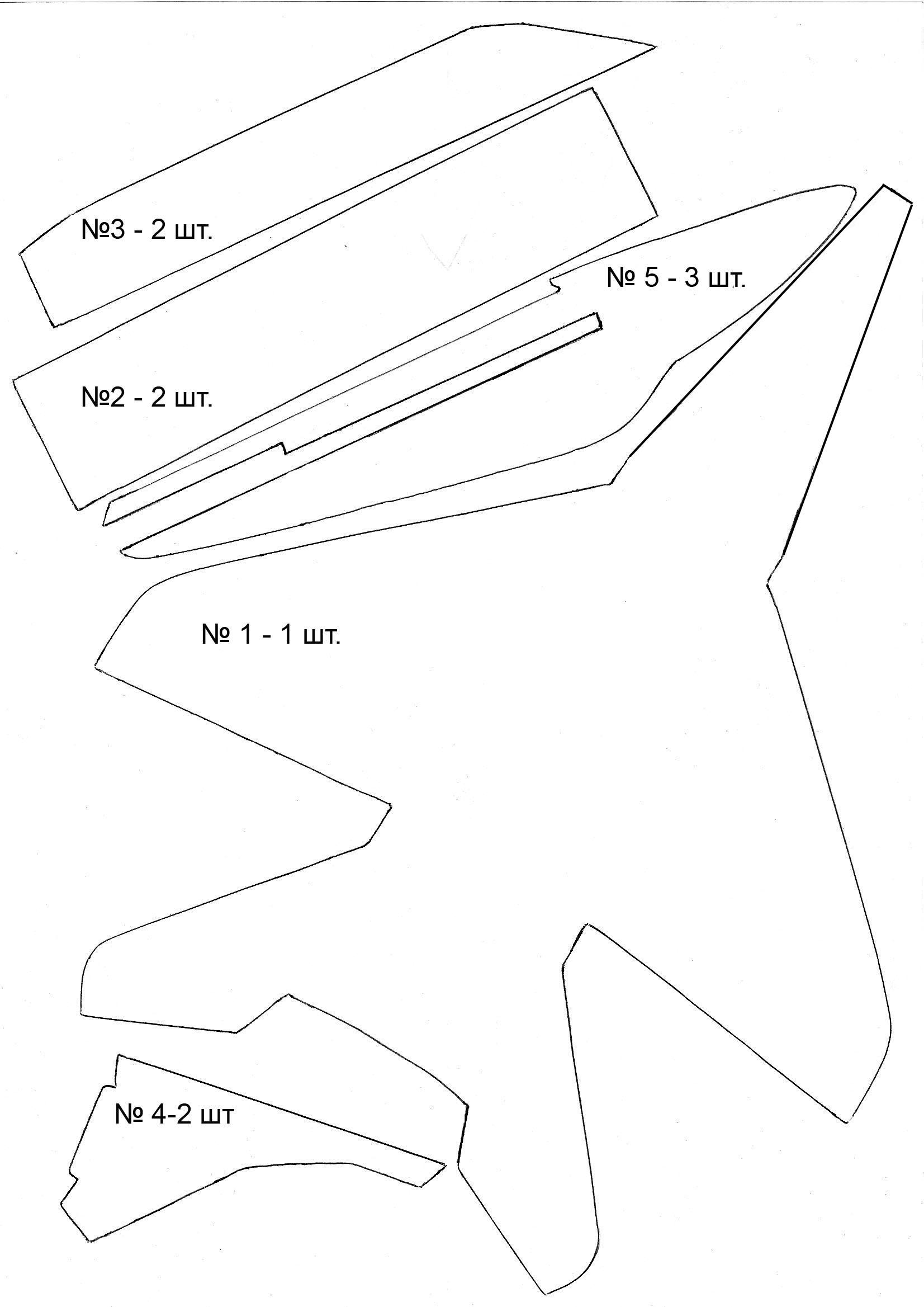 Модели планера своими руками