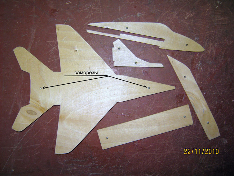 Модели самолеты из дерева фото
