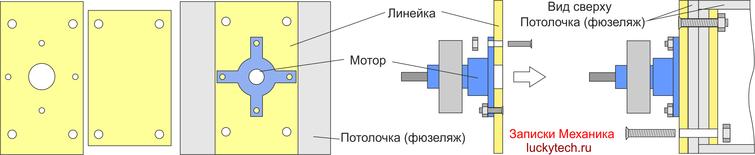 """"""",""""www.parkflyer.ru"""