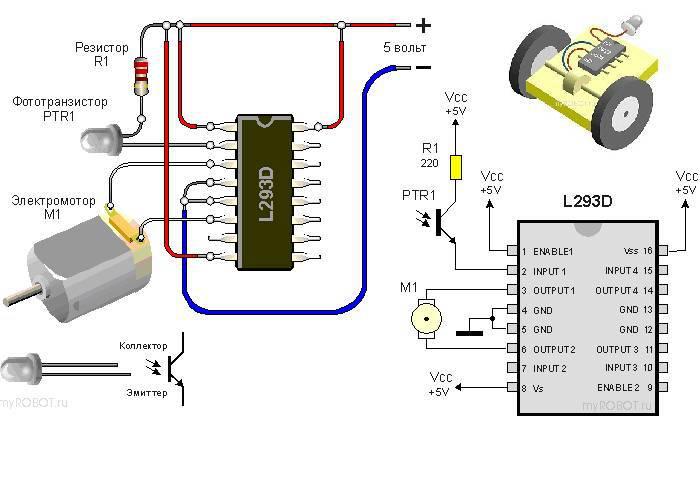 Электронные схемы для управления внешними устройствами это - База схем