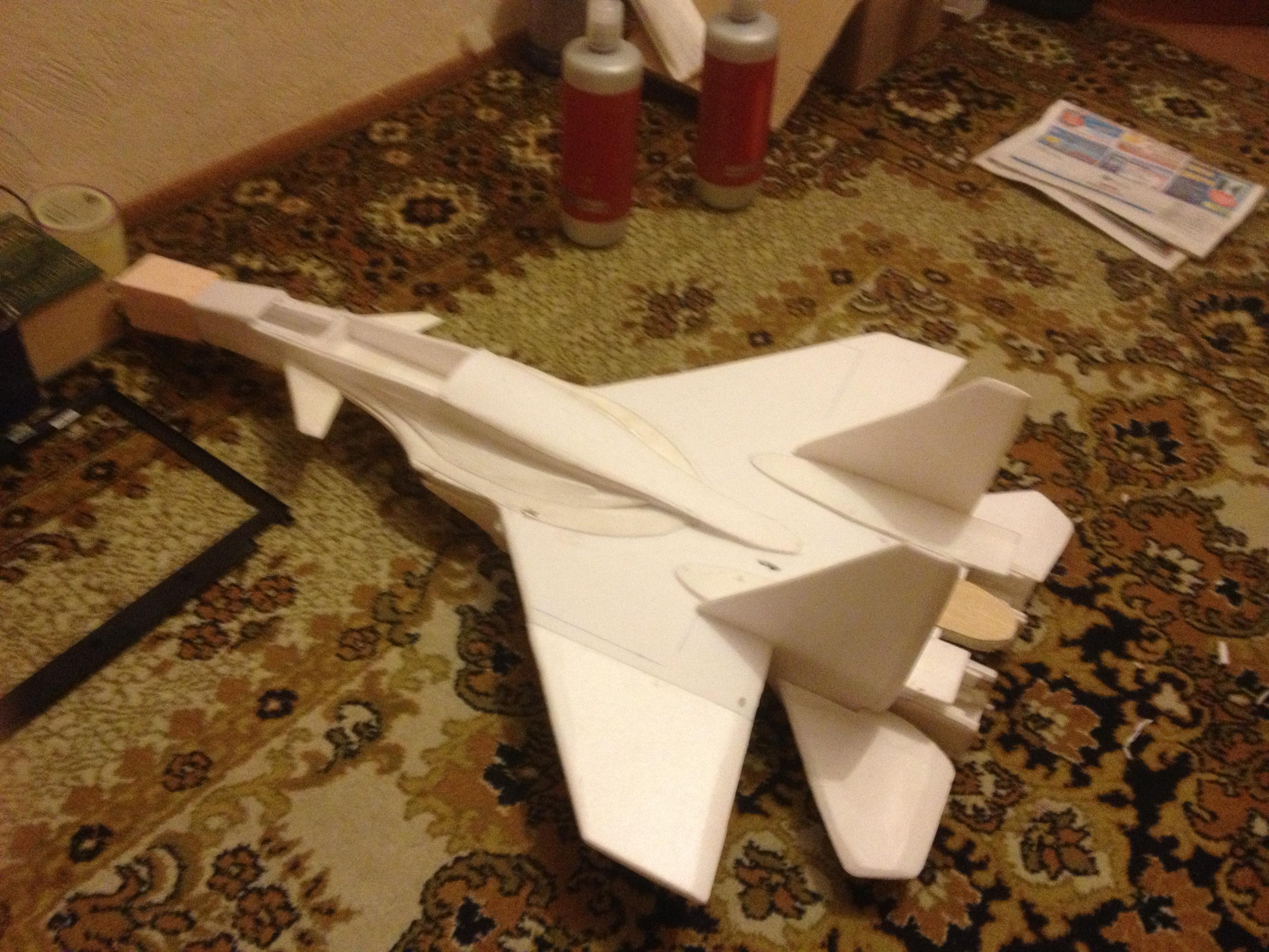 Летающий планер 50