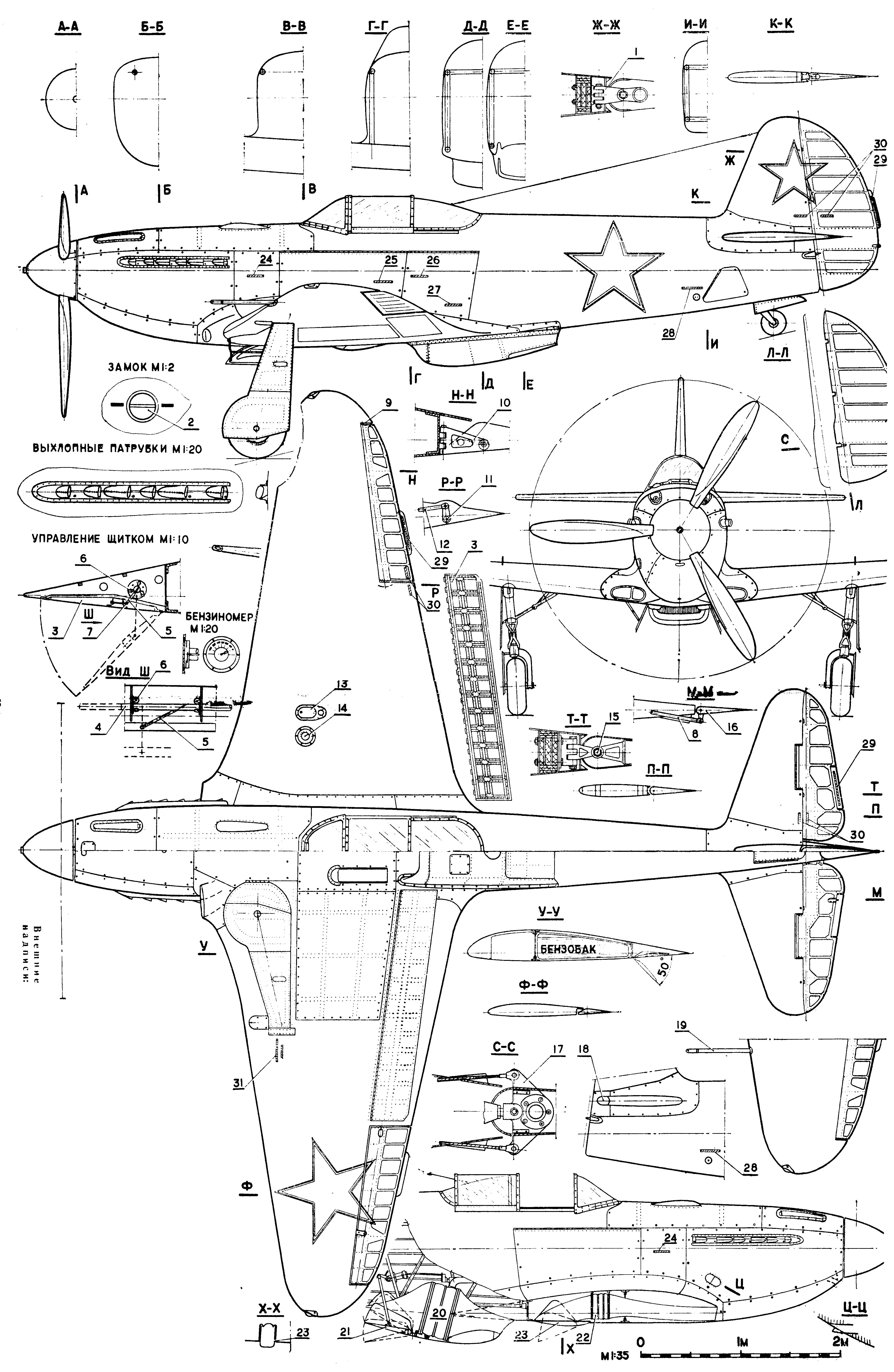 самолёт из пенопласта схема