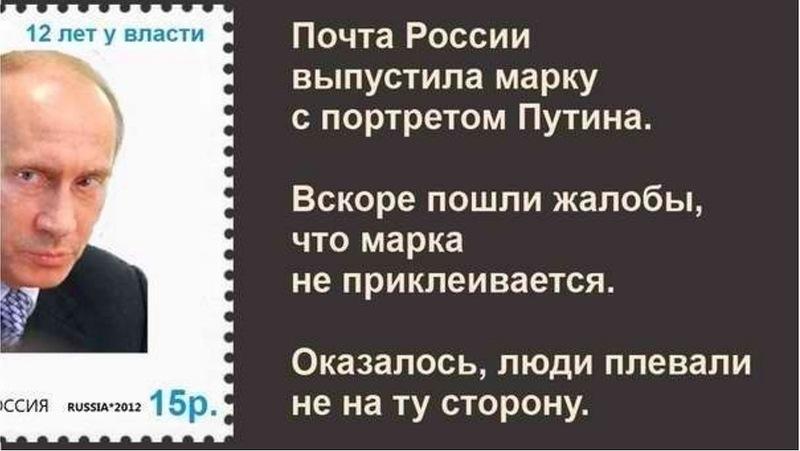 """""""Она является примером для каждого из нас"""": """"Укрпочта"""" выпустили почтовую марку, посвященную Надежде Савченко - Цензор.НЕТ 7039"""