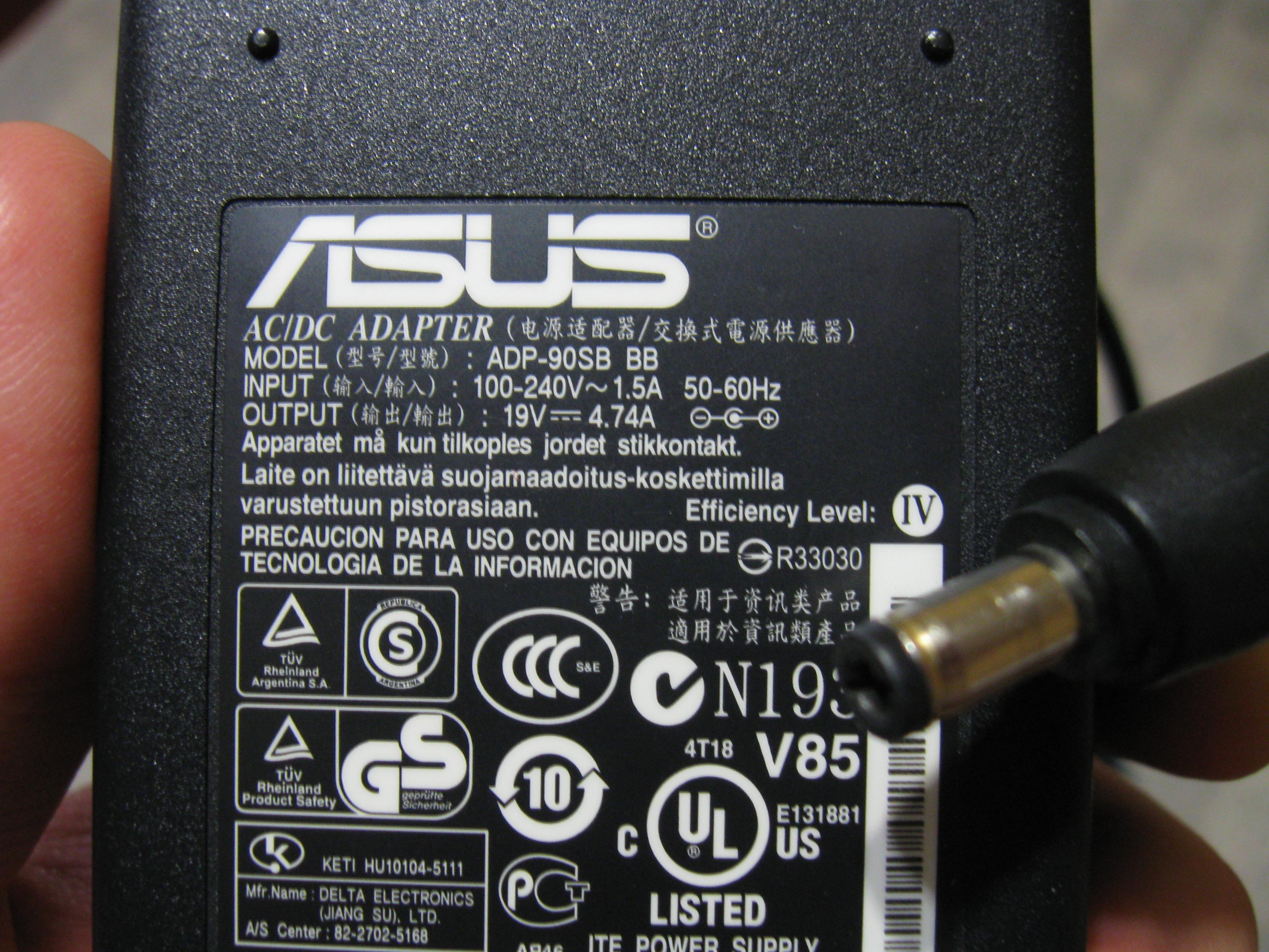 Импульсный блок питания 60Вт на базе ШИМ UC3842