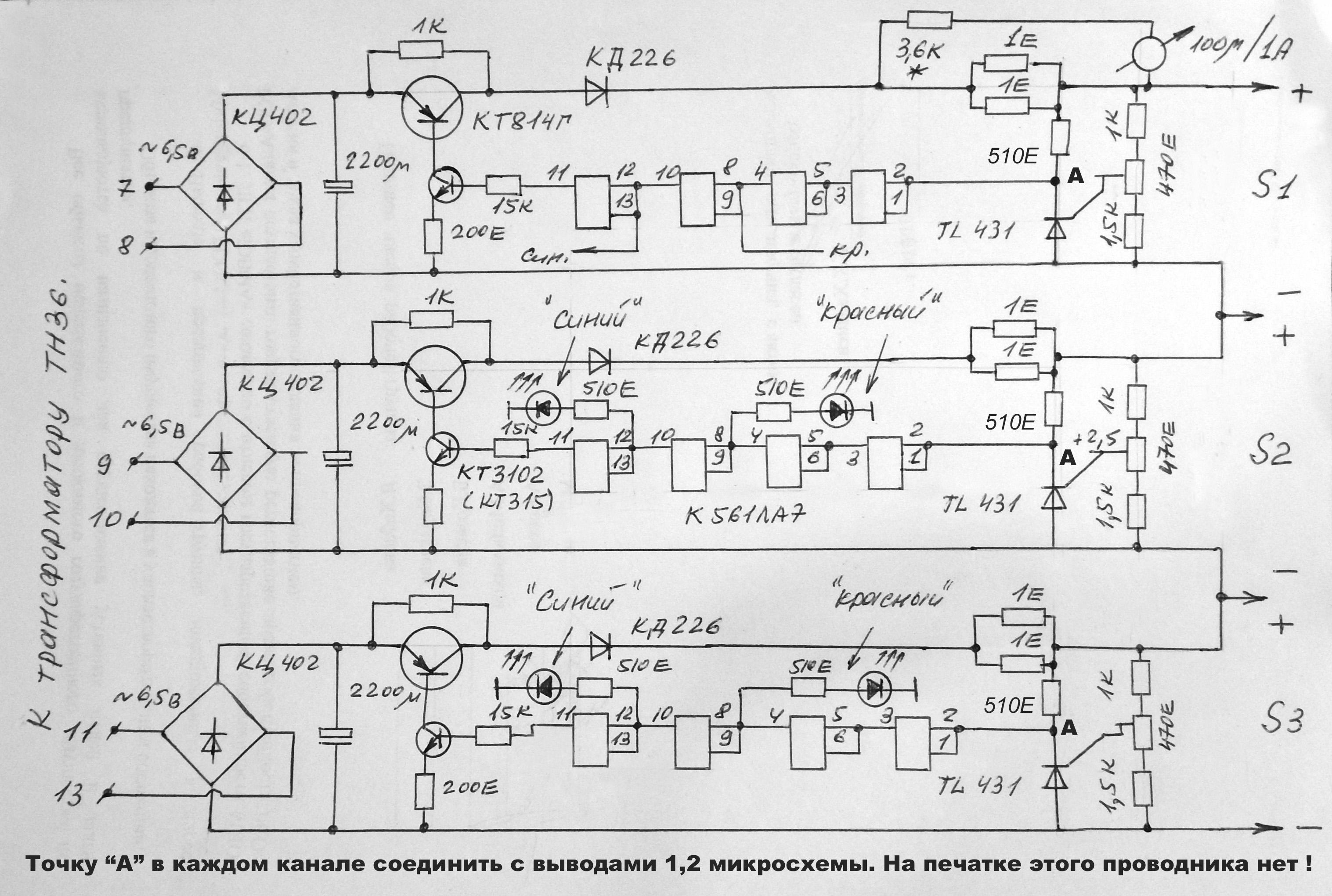 схема генератора шульца