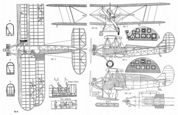 Схема модели самолета ПО-2