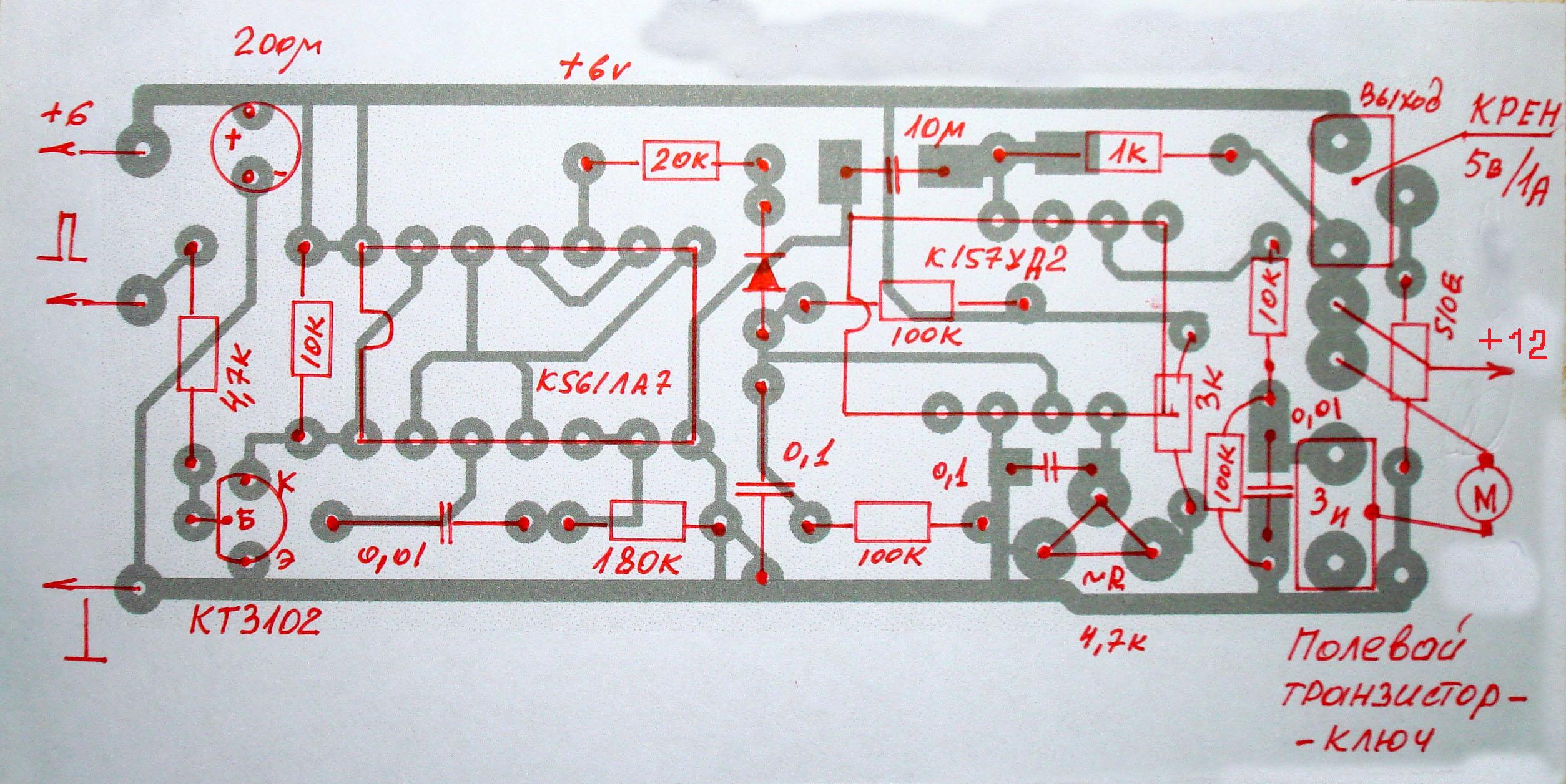 Схема регулятора хода для коллекторного мотора - Авто - Судомодели