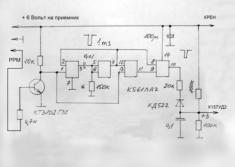схема регулятора скорости.