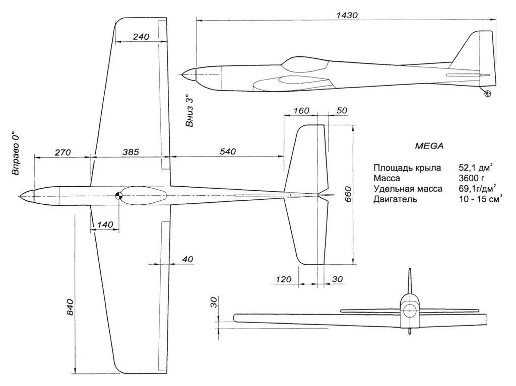Схема самолета своими руками