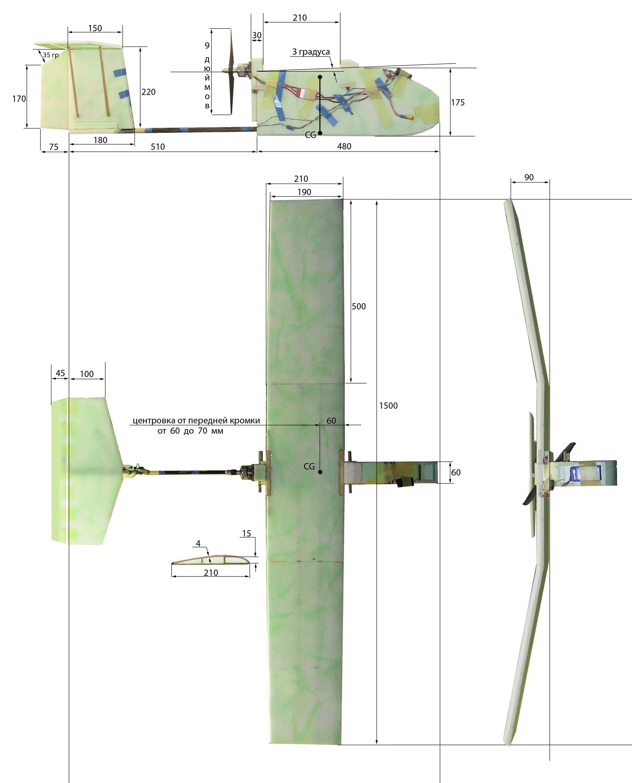 Авиамоделирование чертежи на эл двигателях