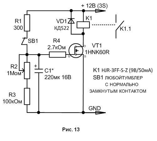 Указанный на схеме транзистор
