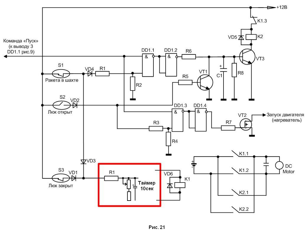 электронный комутатор катушки зажигания irf640 схема