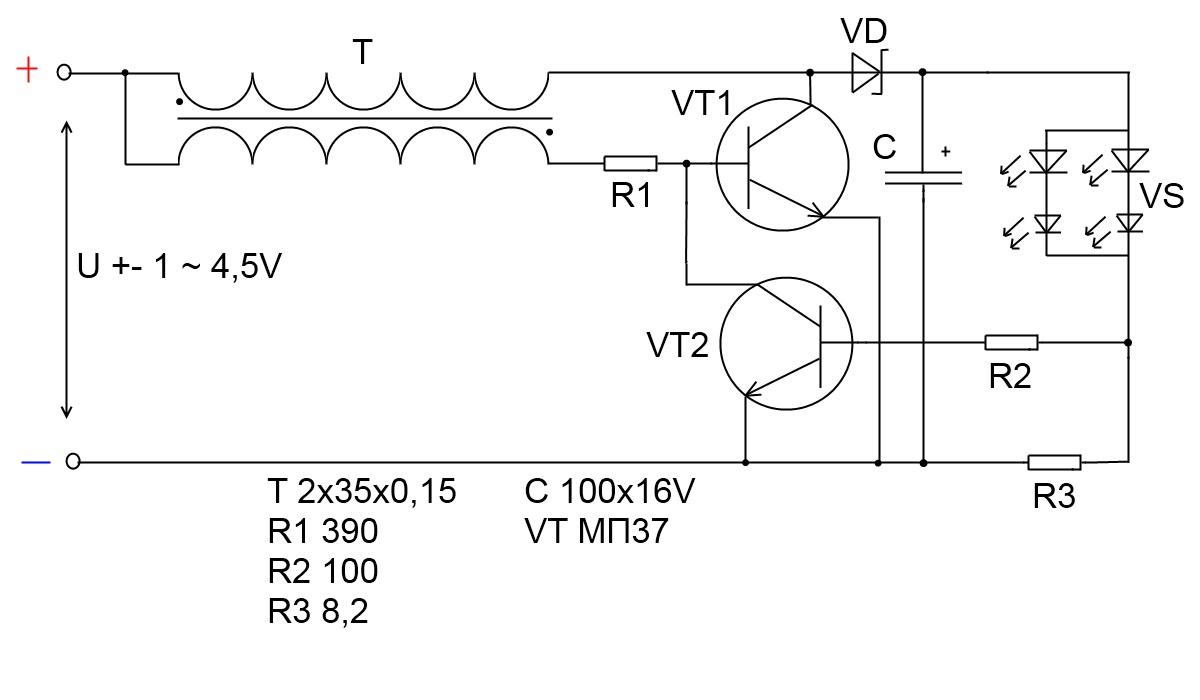 схема фонарь с одним светодиодом