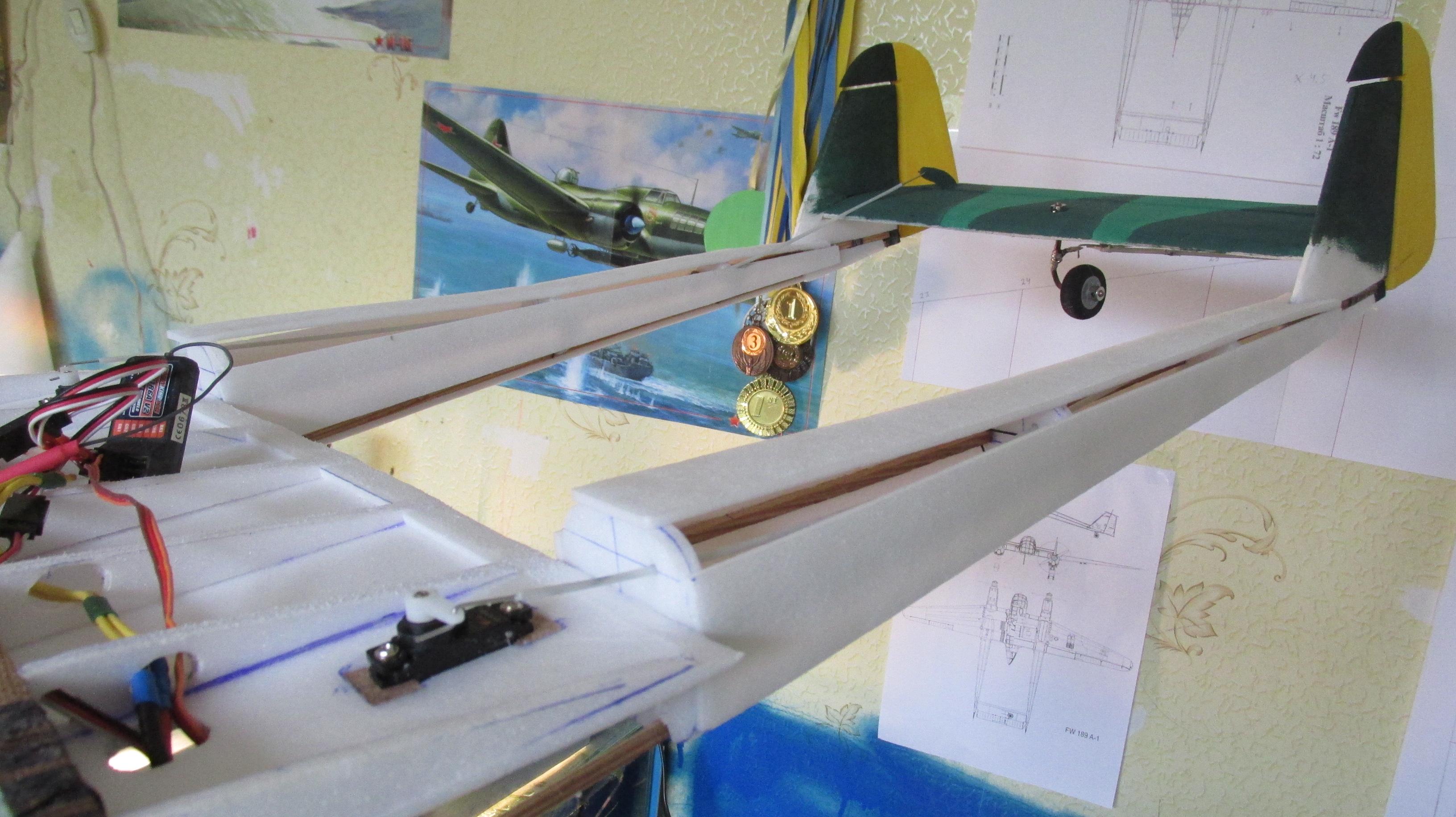 Как сделать авиамодель крыло